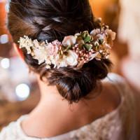 Peinados para ser la novia más bonita